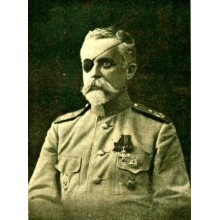 У 1866 р. народився Володимир Дмитрович Машуков, архівіст, археограф, член Катеринославської вченої архівної комісії.