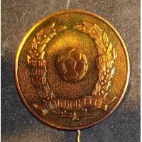 35 років тому  Дніпропетровська футбольна команда «Дніпро» вперше стала чемпіоном СРСР з футболу.