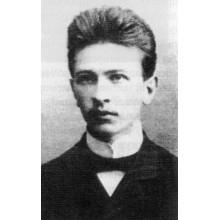 Петро Олександрович Єфремов