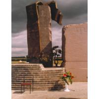 Пам'ятник бойовому побратимству