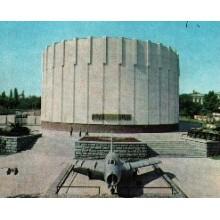 45 років тому (1975 р.) у м. Дніпропетровську (нині – м. Дніпро) відкрито діораму «Битва за Дніпро».