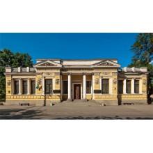 170 років Дніпропетровському національному історичному музею ім. Д.І. Яворницького.