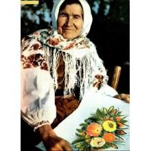 135 років від дня народження Тетяни Якимівни Пати, майстра петриківського декоративного розпису.