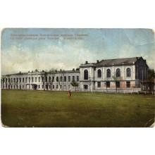 215 років тому (1805 р.) у м. Катеринославі відкрито класичну чоловічу гімназію