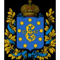 210 років тому (1811 р.) офіційно затверджено герби м. Катеринослава та восьми повітових міст Катеринославської губернії.