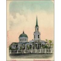 260 років тому (1761 р.) народився архітектор Андріян Дмитрович Захаров. За його проєктом збудовано кафедральний Спасо-Преображенський собор.