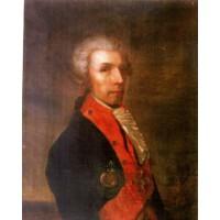 280 років тому народився Василь Васильович Коховський (Каховський) – правитель Катеринославського намісництва у 1788–1794 рр.
