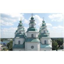 245 років тому (1775 р.) у містечку Самарчук (з 1795 р. – Новомосковськ) освячено місце і закладено храм на честь святої Трійці.