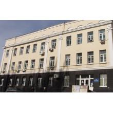 Дніпропетровській обласній універсальній науковій бібліотеці імені Первоучителів слов'янських Кирила і Мефодія - 185 років