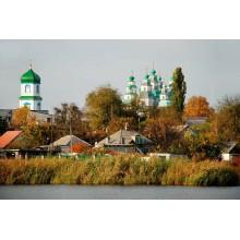 Новоселиця – Новомосковськ