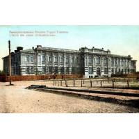 120 років тому (1899 р.) у м. Катеринославі відкрито Вище гірниче училище – найперший ВНЗ регіону