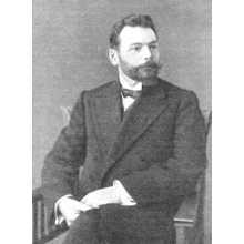 Олександр Митрофанович Терпигорєв