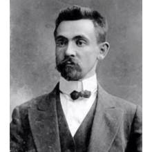 140 років з дня народження Івана Михайловича Труби, письменника, перекладача, освітянина, громадського діяча Катеринославщини