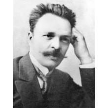 150 років тому (1871 р.) народився Петро Михайлович Леонтовський, видатний вчений-маркшейдер, професор.