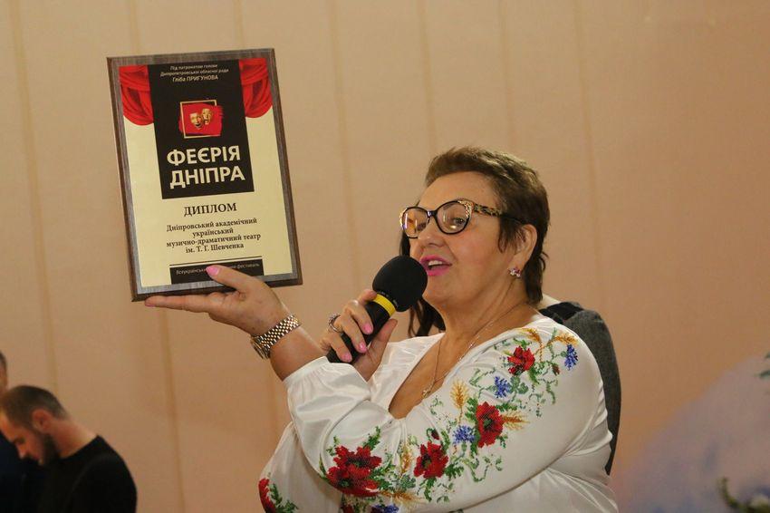 «Феєрія Дніпра»: яскравий фестивальний бренд