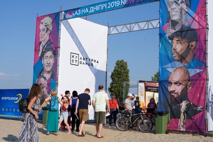 Фестиваль «Джаз на Дніпрі»: музика бентежних душ