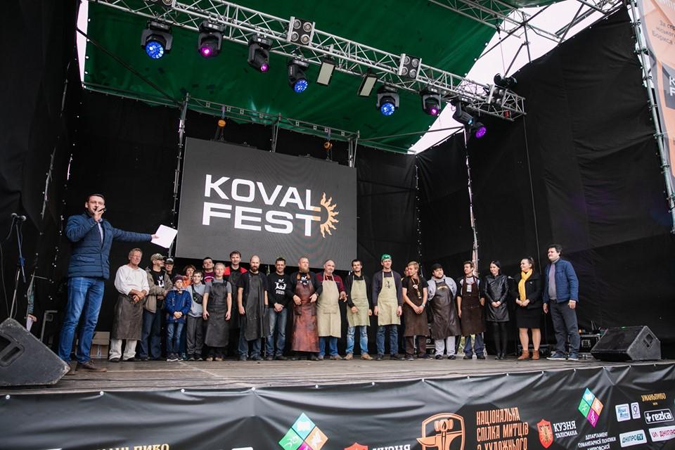KovalFest: цікаво, корисно, видовищно!